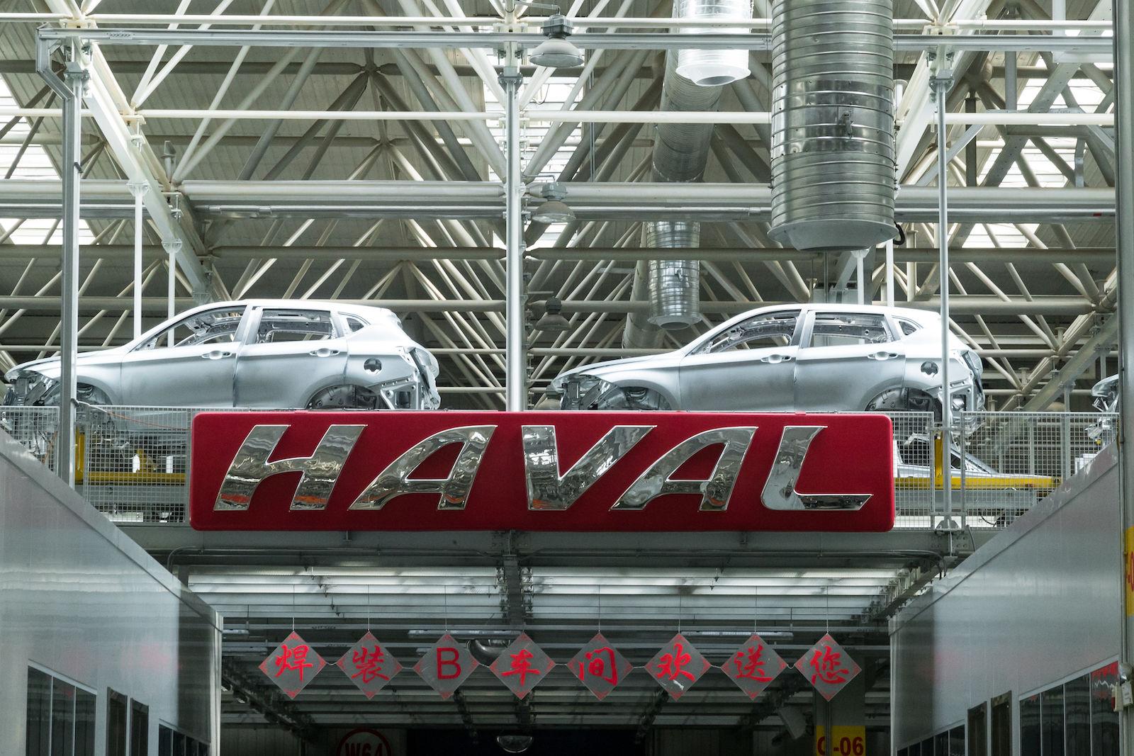 Завод Haval 0.jpg