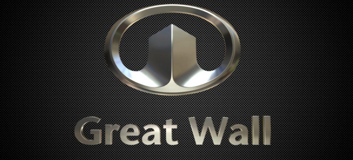 great_wall_logo_-1200x545_c.jpg