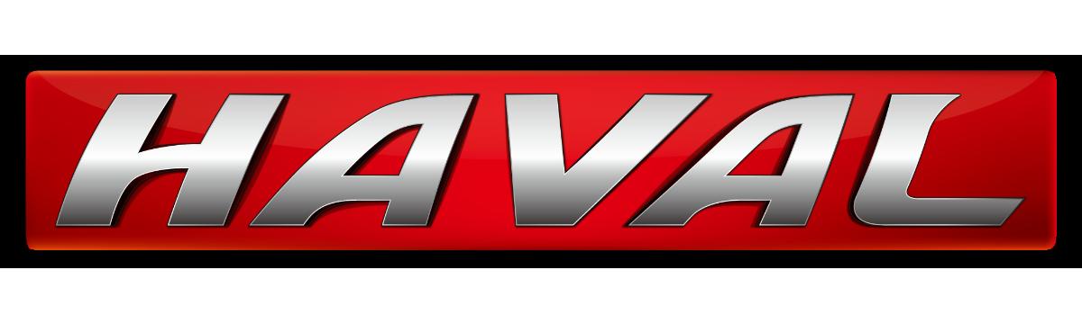 haval_logo.png