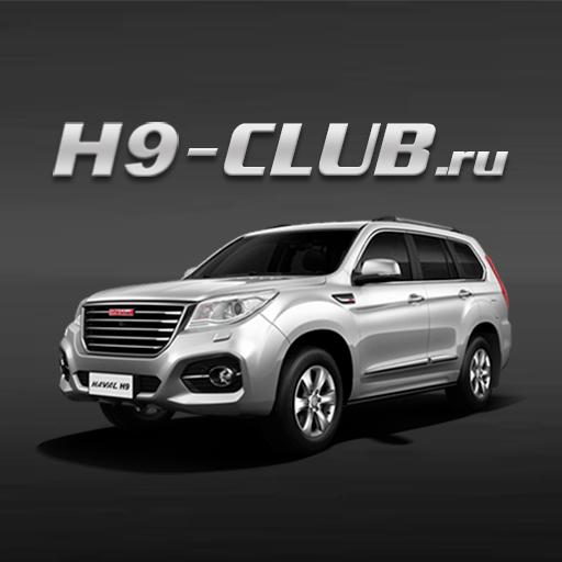 h9-club.ru